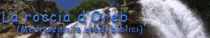 banner roccia oreb small3